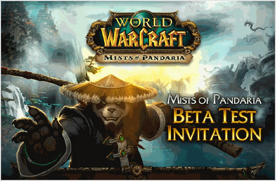 MoP Beta Key Giveaway