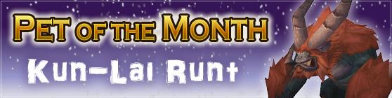 Kun-Lai Runt - Pet of the Month December 2016