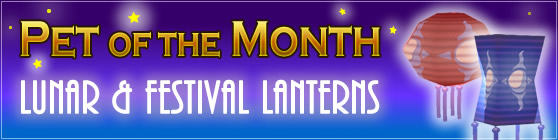 Pet of the Month: Lunar and Festival Lantern